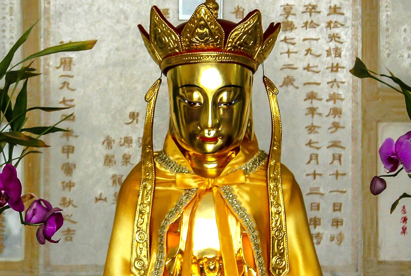 The Guardian of the Dead - Dei Zong Lo Hon Monastery