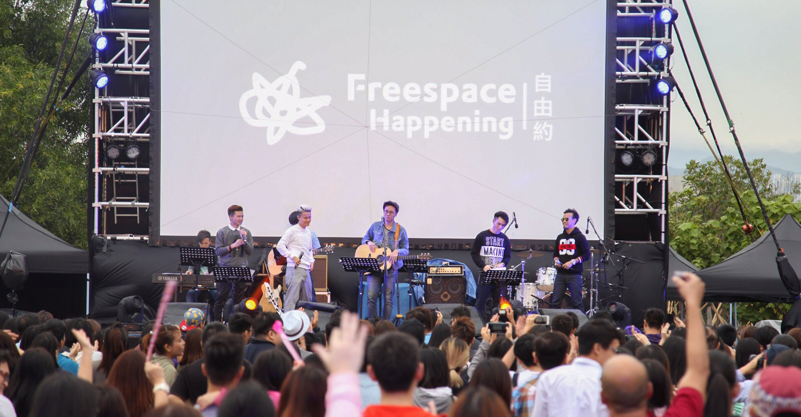 Freespace West Kowloon