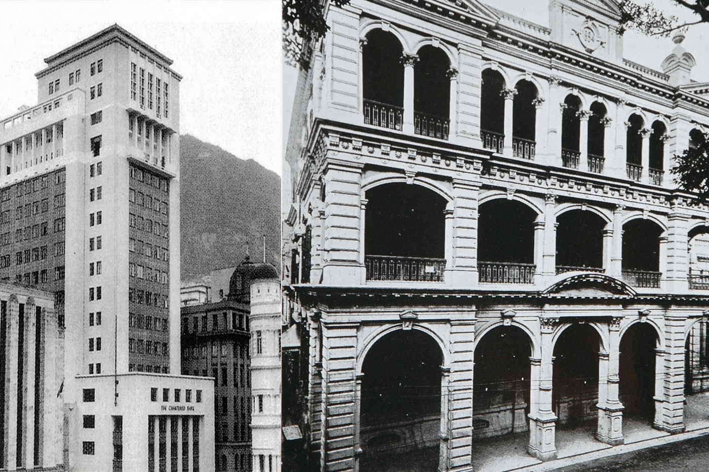 Chartered Bank in 1957 and 1894