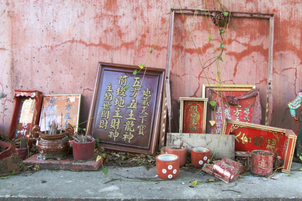 Tree Shrine beneath a banyan in Sheung Shui