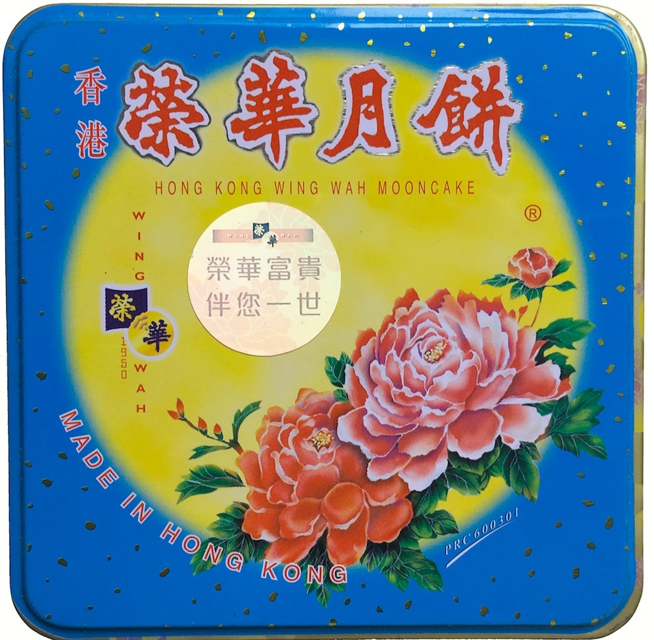 wingwah_mooncake_box_blue_box_nads-copy