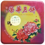 wingwah_mooncake_box_red_box_nads