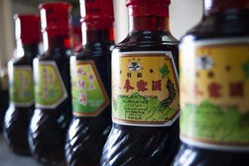 wine maker sam hong kong