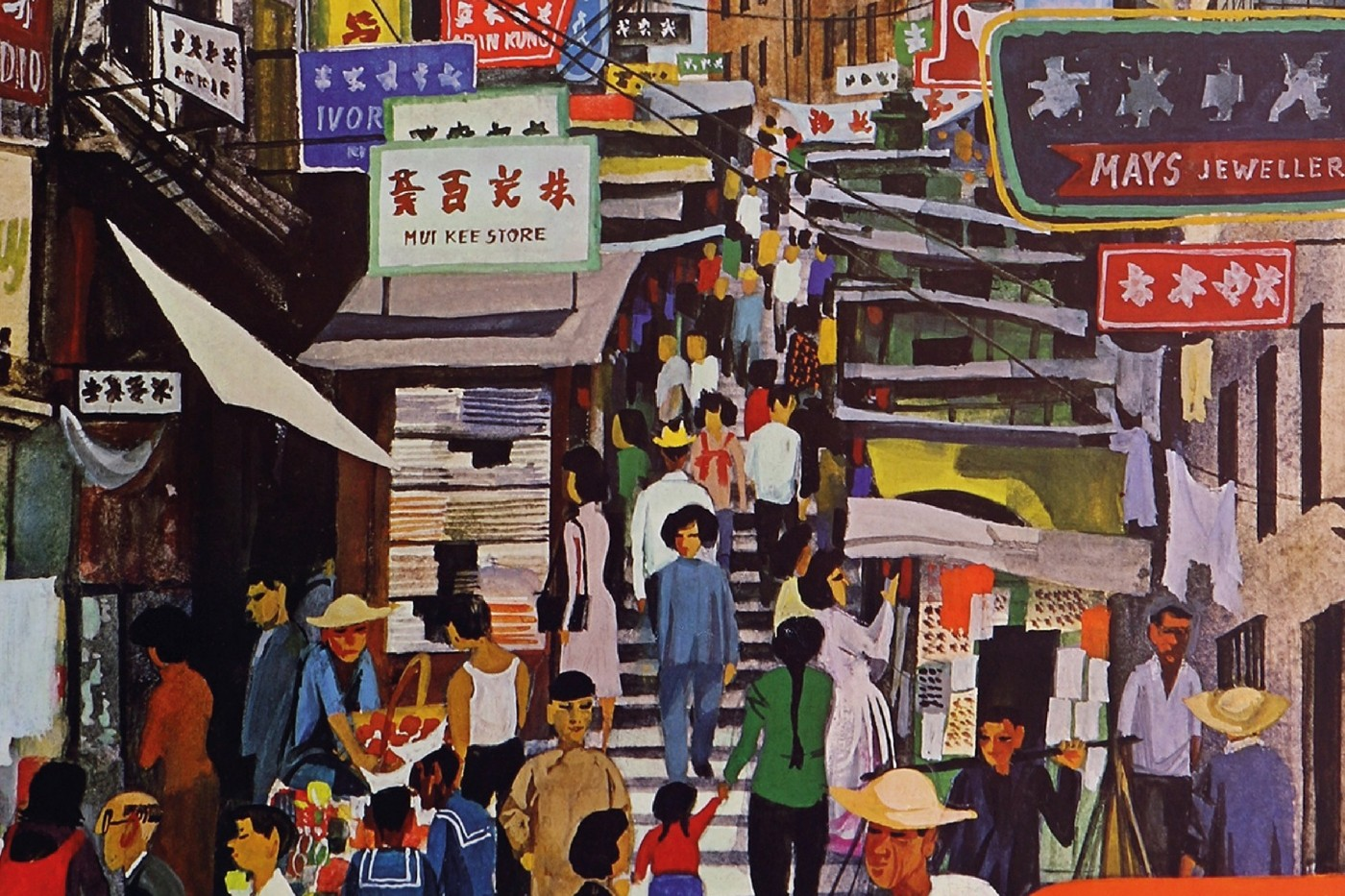 Pictures of Persuasion: An Exhibition of Vintage Hong Kong Travel